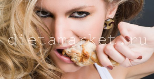 Как можно снизить аппетит, чтобы похудеть