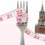 Кремлевская диета на каждый день.