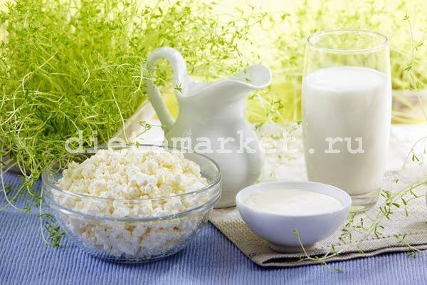 французская молочная диета