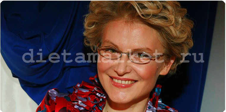 Диета дня Елены Мылышевой